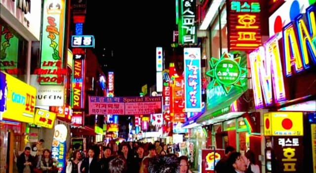 Geography Trivia Question: In Seoul, Korea, what is Itaewon-dong?