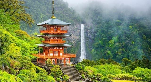 Sociedad Pregunta Trivia: ¿Qué es Kintsugi en la cultura japonesa?