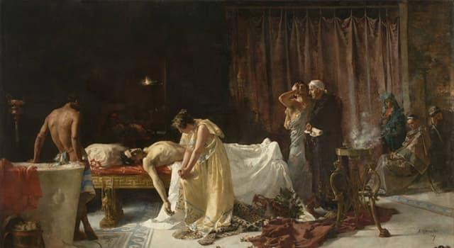 Historia Pregunta Trivia: ¿Qué fue la Conjura de Pisón?