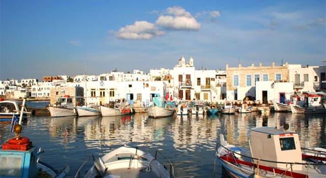 Geografía Pregunta Trivia: ¿En qué país está ubicada la isla de Paros?