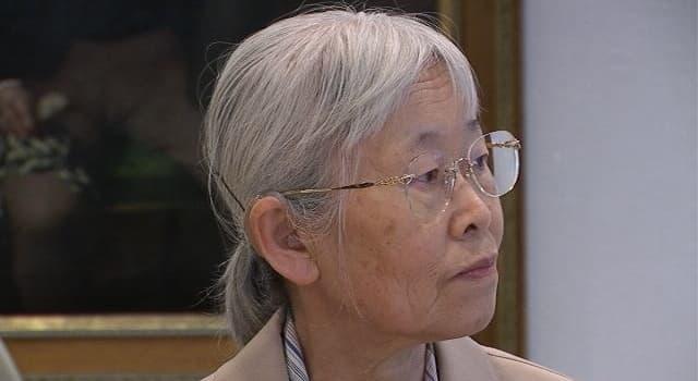 Сiencia Pregunta Trivia: ¿Quién es Tomoko Ohta?