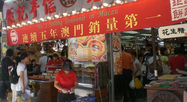 Cultura Pregunta Trivia: ¿Qué idioma es cooficial en la ciudad de Macao, China?